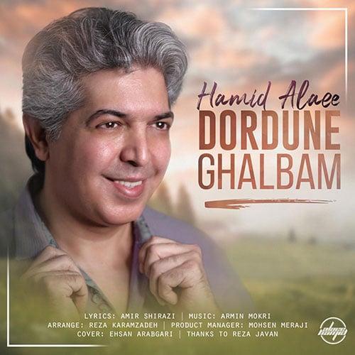 Hamid Alaee Dordune Ghalbam - دردونه قلبم از حمید علایی