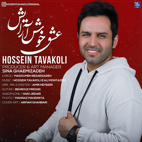Hosein Tavakoli Eshghe Khosh Arayesh - عشق خوش آرایش از حسین توکلی