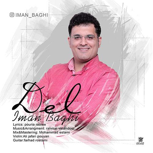 Iman Baghi Del - دل از ایمان باقی