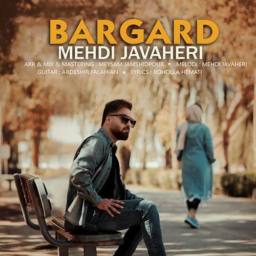 Mehdi Javaheri Bargard - برگرد از مهدی جواهری