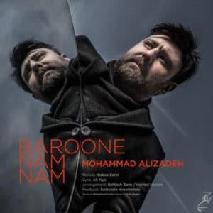 بارون نم نم از محمد علیزاده