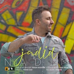Nadim Jadidan 300x300 - جدیدا از ندیم