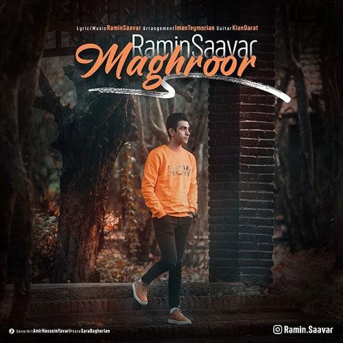 Ramin Saavar Maghroor - مغرور از رامین ساور
