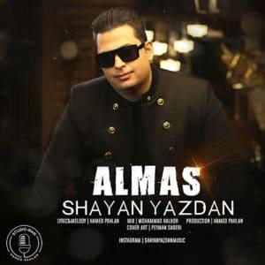 Shayan Yazdan Almas 300x300 - الماس از شایان یزدان