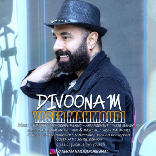 Yaser Mahmoudi Divoonam - دیوونم از یاسر محمودی