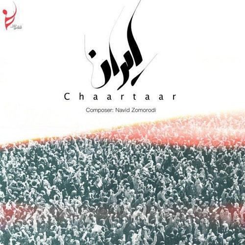Chaartaar Iran - ایران از چارتار