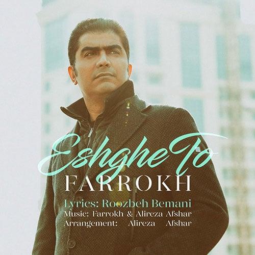 Farokh Eshghe To - عشق تو از فرخ