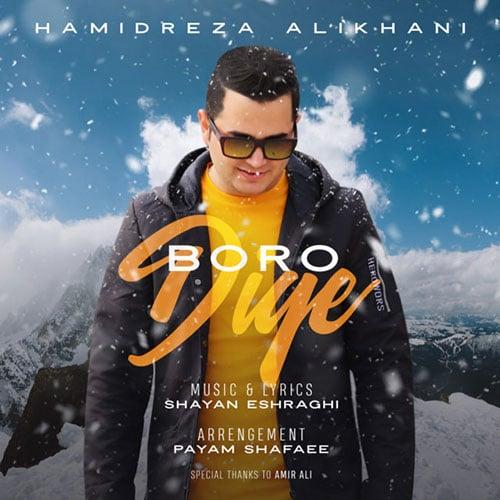 HamidReza Alikhani Boro Dige - برو دیگه از حمیدرضا علیخانی