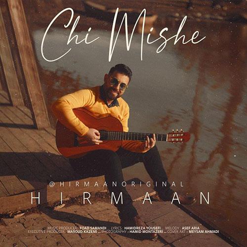 Hirmaan Chi Mishe - چی میشه از هیرمان