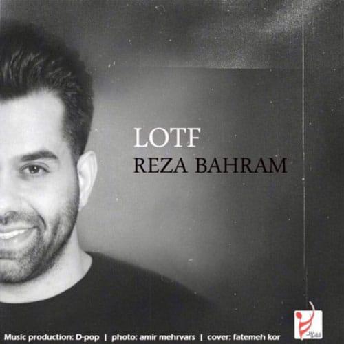 Reza Bahram Lotf - لطف از رضا بهرام