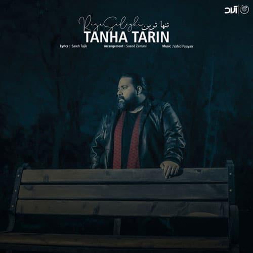 Reza Sadeghi Tanha Tarin - تنها ترین از رضا صادقی