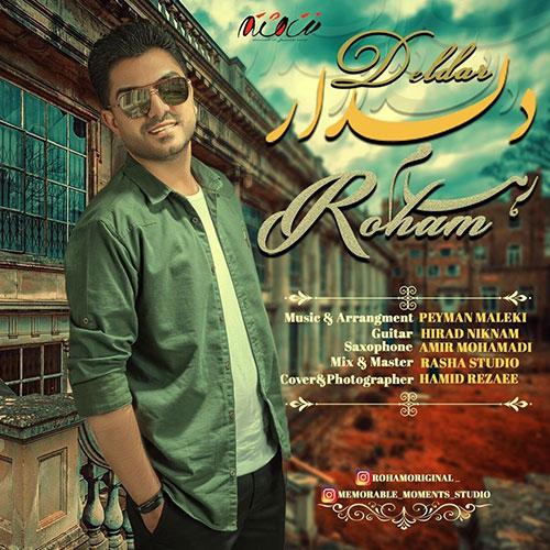 Roham Deldar - دلدار از رهام