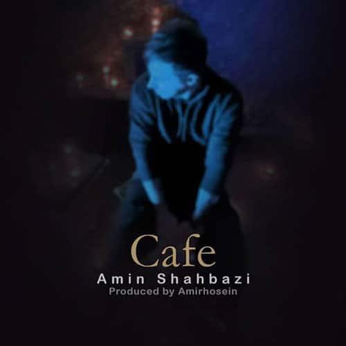 Amin Shahbazi Cafe - کافه از امین شهبازی