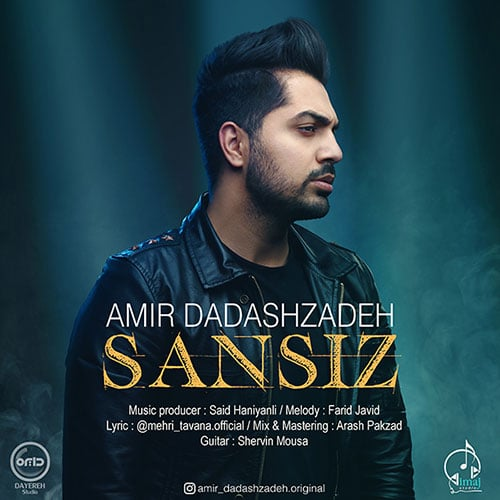 Amir Dadashzadeh Sansiz - سنسیز از امیر داداش زاده