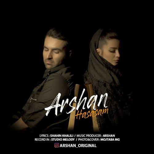 Arshan Hasasam - حساسم از آرشان