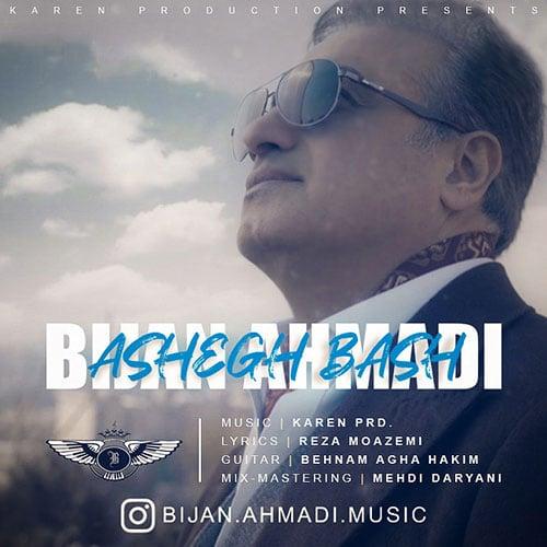Bijan Ahmadi Ashegh Bash - عاشق باش از بیژن احمدی