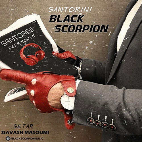 Black Scorpion Santorini - سنتورینی از Black Scorpion