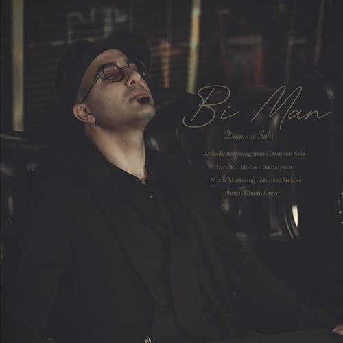 Damoon Sala Bi Man - بی من از دامون سلا