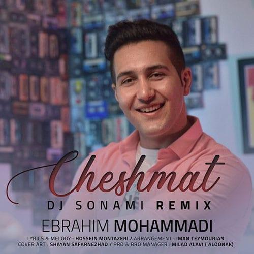 Ebrahim Mohammadi Cheshmat Dj Sonami Remix - ریمیکس چشمات از ابراهیم محمدی