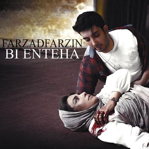 Farzad Farzin Bi Enteha - بی انتها از فرزاد فرزین