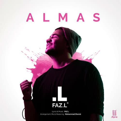 Fazel Almas - الماس از فازل