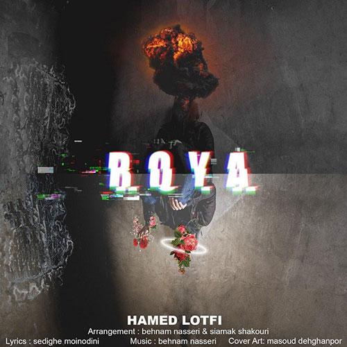 Hamed Lotfi Roya - رویا از حامد لطفی