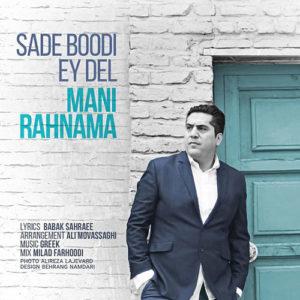 Mani Rahnama - Sade Boodi Ey Del