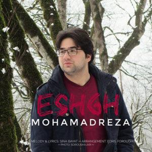 عشق از محمدرضا زارع فرد