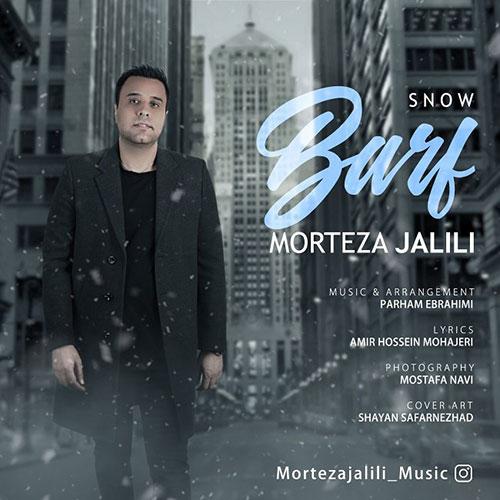 Morteza Jalili Barf - برف از مرتضی جلیلی