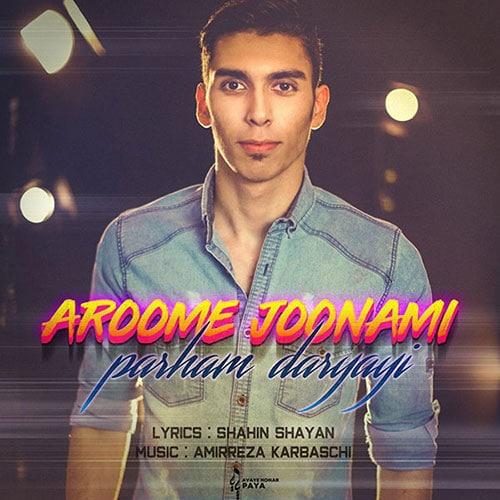 Parham Daryayi Aroome Joonami - آروم جونمی از پرهام دریایی