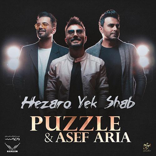 Puzzle Band Hezaro Yek Shab Ft. Asef Aria - هزار و یک شب از پازل بند و آصف آریا