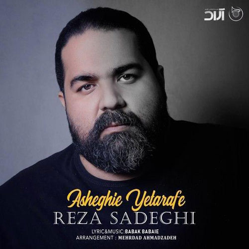 Reza Sadeghi Asheghie Yetarafe - عاشقیه یه طرفه از رضا صادقی