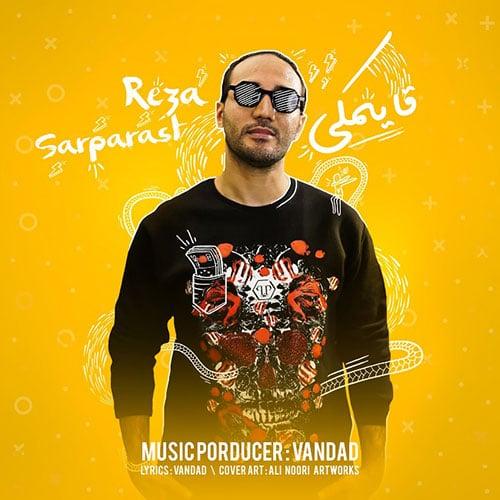 Reza Sarparast Ghayemaki - قایمکی از رضا سرپرست