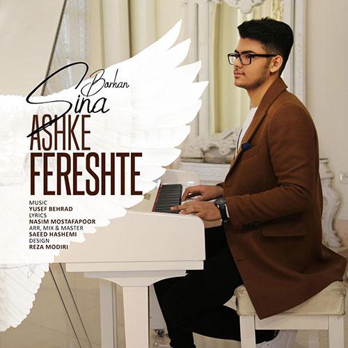 Sina Borhan Ashke Fereshteh - اشک فرشته از سینا برهان
