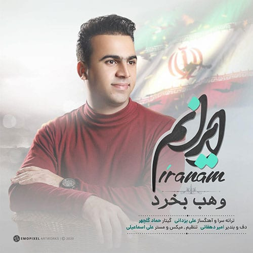 Vahab Bekhrad Iranam - ایرانم از وهب بخرد