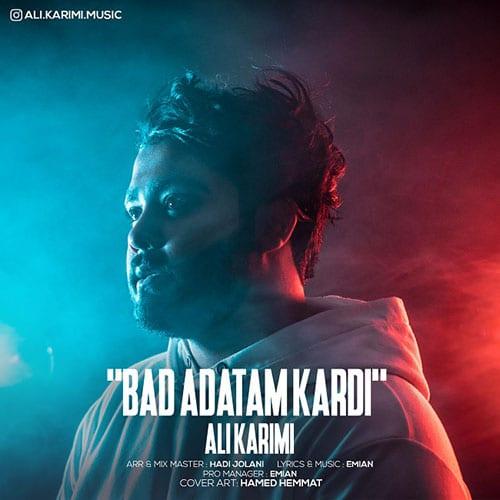 Ali Karimi Bad Adatam Kardi - بد عادتم کردی از علی کریمی