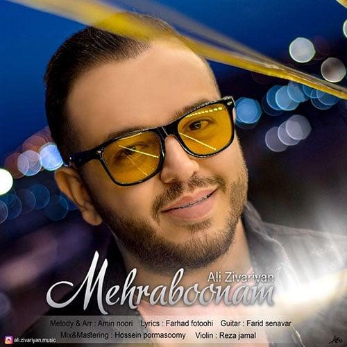Ali Zivarian Mehraboonam - مهربونم از علی زیوریان