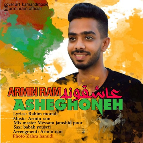 Armin Ram Asheghoneh - عاشقونه از ارمین رام