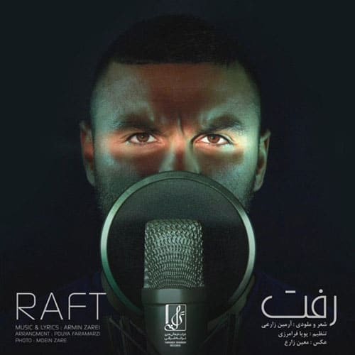 Armin Zarei Raft - رفت از آرمین زارعی (2AFM)