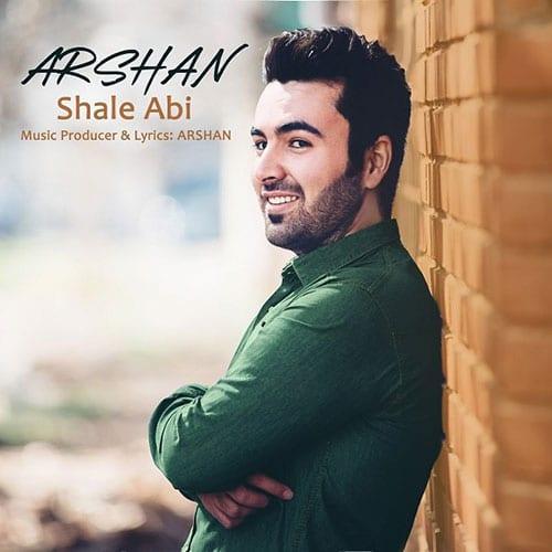 Arshan Shale Abi - شال آبی از آرشان