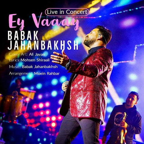 Babak Jahanbakhsh Ey Vaaay Live In Concert Video - ویدیو ای وای از بابک جهانبخش