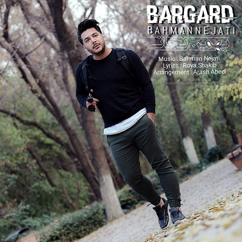 Bahman Nejati Bargard - برگرد از بهمن نجاتی
