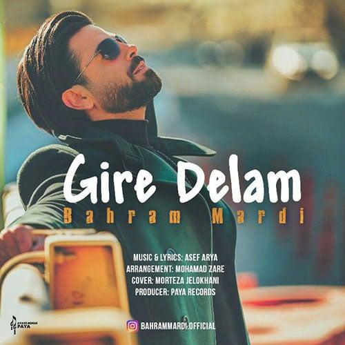 Bahram Mardi Gire Delam - گیره دلم از بهرام مردی