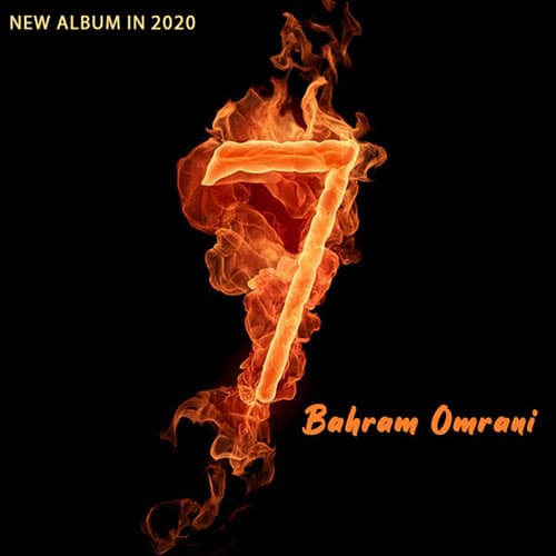 Bahram Omrani Seven - آلبوم هفت از بهرام عمرانی
