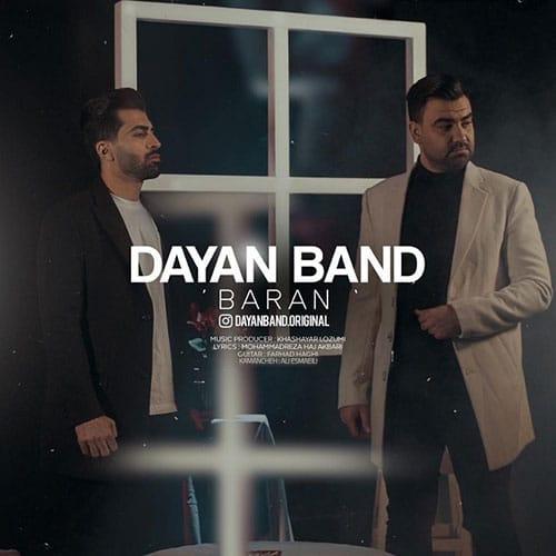 Dayan Band Baran - باران از دایان بند