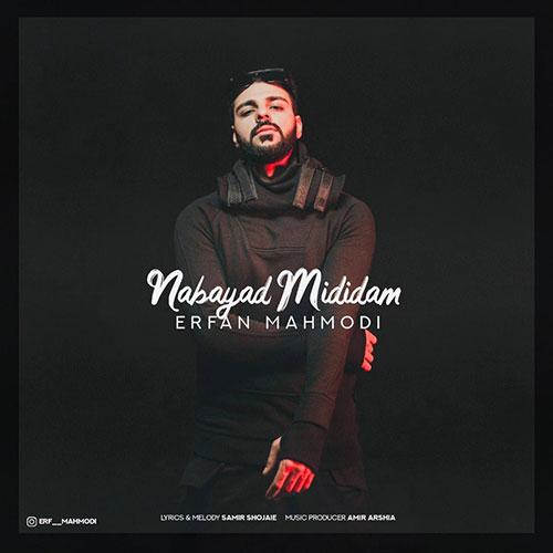 Erfan Mahmodi Nabayad Mididam - نباید میدیدم از عرفان محمودی