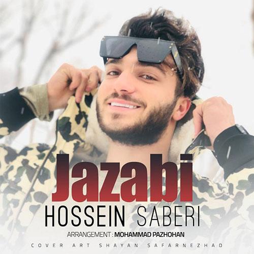 Hossein Saberi Jazabi - جذابی از حسین صابری