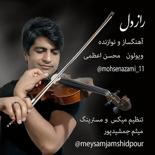 Mohsen Azami Raze Dell - راز دل از محسن اعظمی