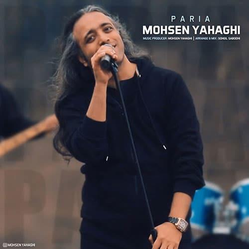 Mohsen Yahaghi Paria - پریا از محسن یاحقی