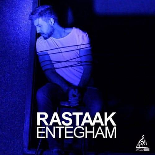 Rastaak Entegham - انتقام از رستاک